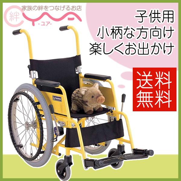 車椅子 軽量 折り畳み カワムラサイクル KAC-N32(28・30) 車いす 車イス 介護用品 送料無料