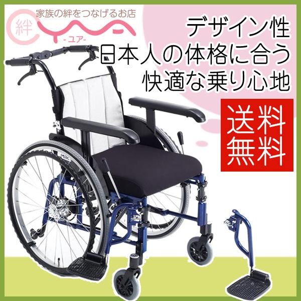 車椅子 車いす 車イス MiKi ミキ LILAC STANDARD ライラック・スタンダード 介護用品 送料無料