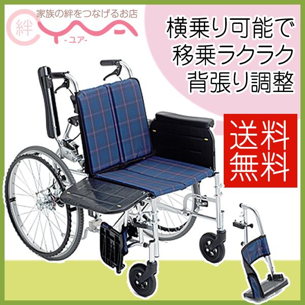 車椅子 車いす 車イス MiKi ミキ LK-2 ラクーネ2 介護用品 送料無料