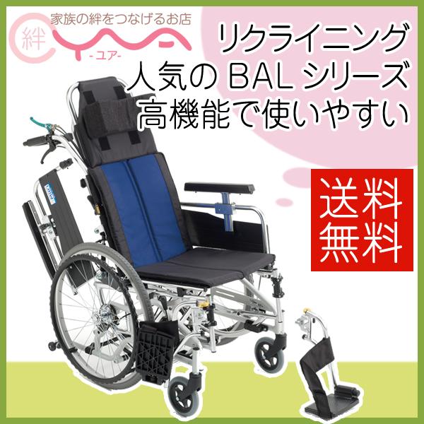 車椅子 車いす 車イス MiKi ミキ BAL-11 介護用品 送料無料