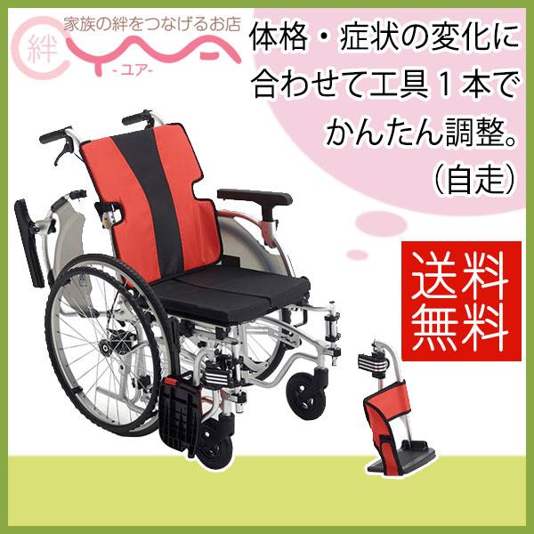 車椅子 車いす 車イス MiKi ミキ MEFシリーズ MEF-22 工具1本で調節可能なモジュールタイプ 自走 介護用品 送料無料