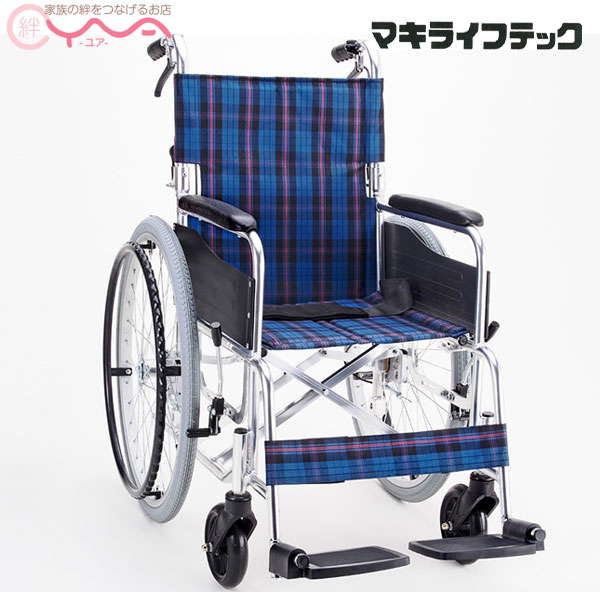 車椅子 車いす 車イス マキテック (マキライフテック) ワイドタイプ KS50-4643 介護用品 送料無料