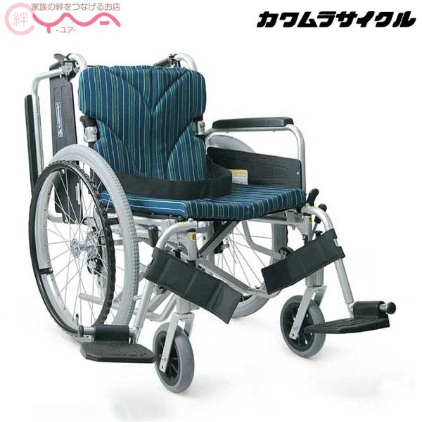 車椅子 車いす 車イス カワムラサイクル KA822-40(38・42)B 介護用品 おしゃれ 送料無料