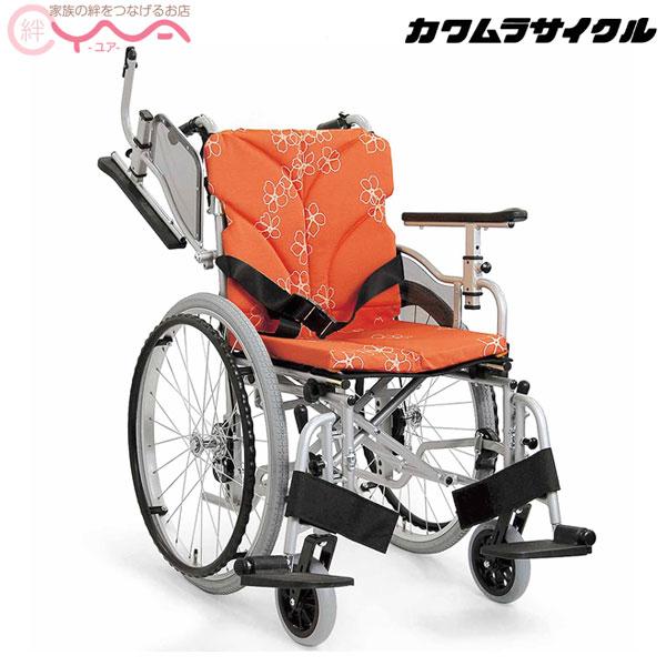 車椅子 車いす 車イス カワムラサイクル AYO24-40(36・38・42・45・48・50) 介護用品 送料無料
