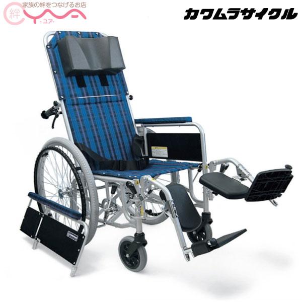 車椅子 車いす 車イス カワムラサイクル RR52-NB 介護用品 送料無料