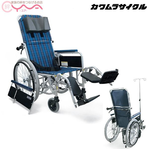 車椅子 車いす 車イス カワムラサイクル RR52-N-VS (バリューセット) 介護用品 送料無料