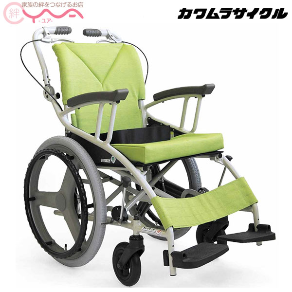 車椅子 車いす 車イス カワムラサイクル AY18-38 介護用品 送料無料