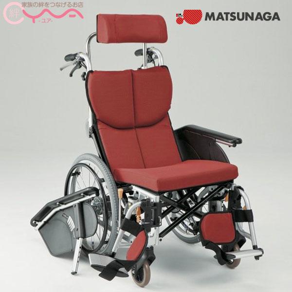 車椅子 車いす 車イス 松永製作所 OS-11TRSP 介護用品 送料無料