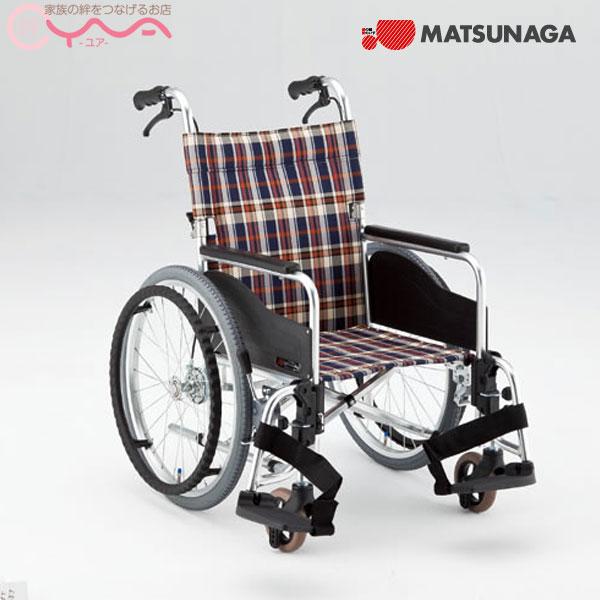 車椅子 車いす 車イス 松永製作所 AR-511B 介護用品 送料無料