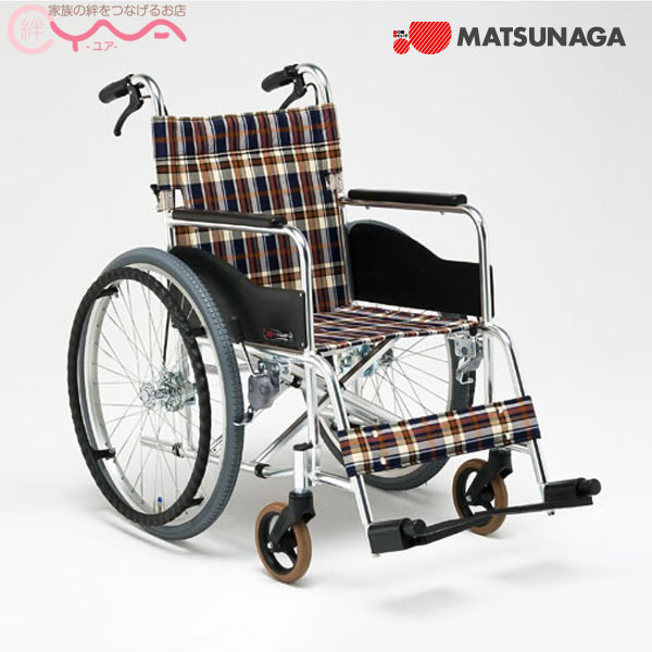 車椅子 車いす 車イス 松永製作所 AR-201B 介護用品 送料無料