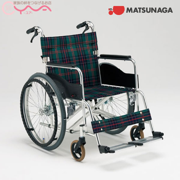 車椅子 車いす 車イス 松永製作所 AR-280 介護用品 送料無料