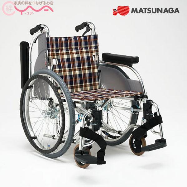 車椅子 車いす 車イス 松永製作所 AR-501 介護用品 送料無料