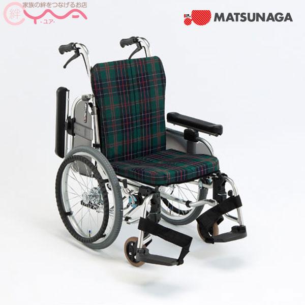 車椅子 車いす 車イス 松永製作所 AR-911S 介護用品 送料無料, BEASTIE VIBES 4955f349
