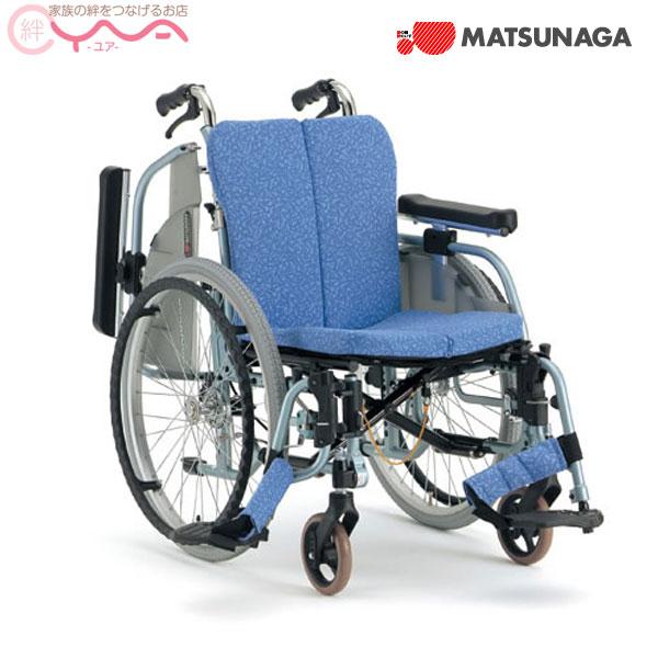 車椅子 車いす 車イス 松永製作所 REM-1000 介護用品 送料無料