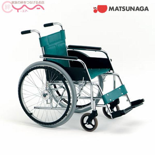 車椅子 車いす 車イス 松永製作所 DM-81AH 介護用品 送料無料