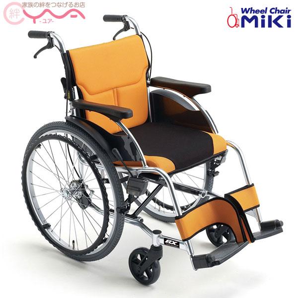 車椅子 車いす 車イス MiKi ミキ RX-1 介護用品 送料無料