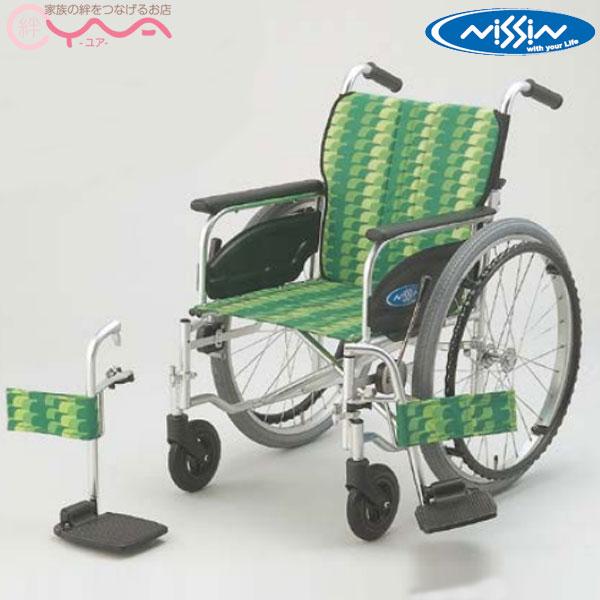 車椅子 【日進医療器】 NA-400シリーズ FOtype NA-406FO [自走式車椅子] [脚部スイングアウト]