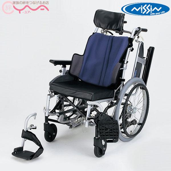車椅子【日進医療器】座王シリーズ ティルト NA-F7[自走式車椅子]