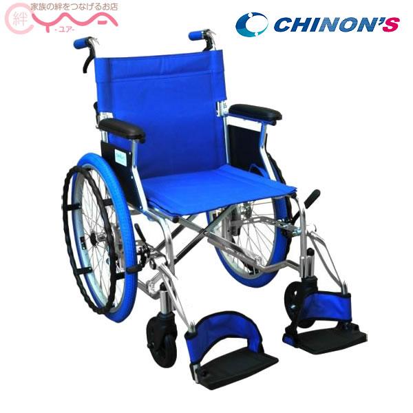 車椅子 軽量 折り畳み チノンズ PALET パレット 車いす 車イス 介護用品 おしゃれ 送料無料