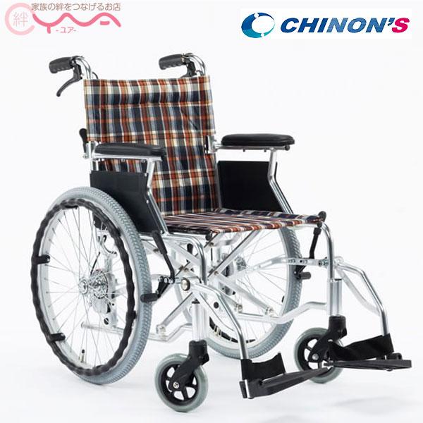 車椅子 軽量 折り畳み チノンズ PALET カラーチェック 車いす 車イス 介護用品 送料無料