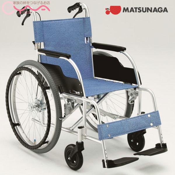 車椅子 軽量 折り畳み 松永製作所 ECO-201B 車いす 車イス 介護用品 送料無料