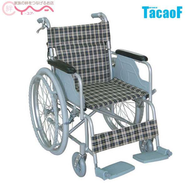 車椅子 軽量 折り畳み 【幸和製作所/TacaoF B-31】 車いす 車イス くるまいす ハンドブレーキ付き 介護用品 送料無料