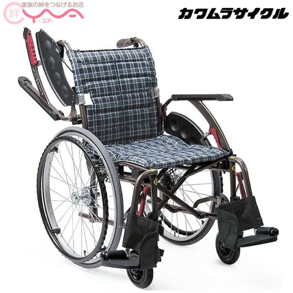 車椅子 車いす 車イス カワムラサイクル WAVIT+(ウェイビットプラス) WAP22-40(42)S/A 介護用品 おしゃれ 送料無料