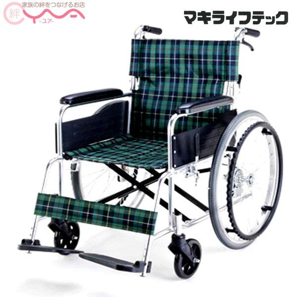 車椅子 軽量 折り畳み マキテック (マキライフテック) EW-50 車いす 車イス 介護用品 送料無料