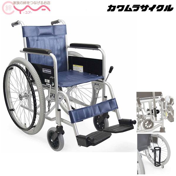 車椅子 車いす 車イス カワムラサイクル KR801N-VS 介護用品 送料無料
