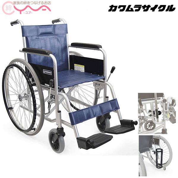 車椅子 車いす 車イス カワムラサイクル KR801Nソリッド-VS (バリューセット) 介護用品 送料無料