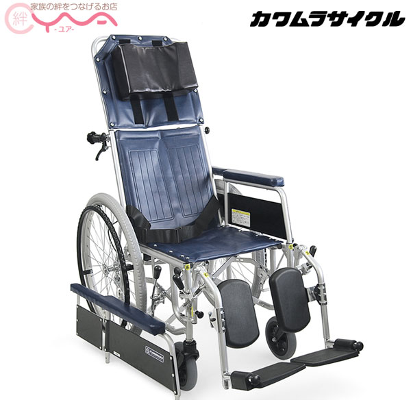 車椅子 車いす 車イス カワムラサイクル RR42-N 介護用品 送料無料