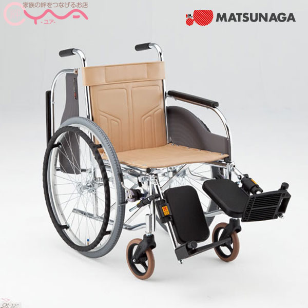 車椅子 車いす 車イス 松永製作所 CM-221 介護用品 送料無料