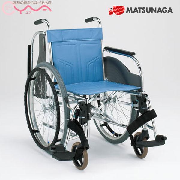 車椅子 車いす 車イス 松永製作所 CM-251 介護用品 送料無料