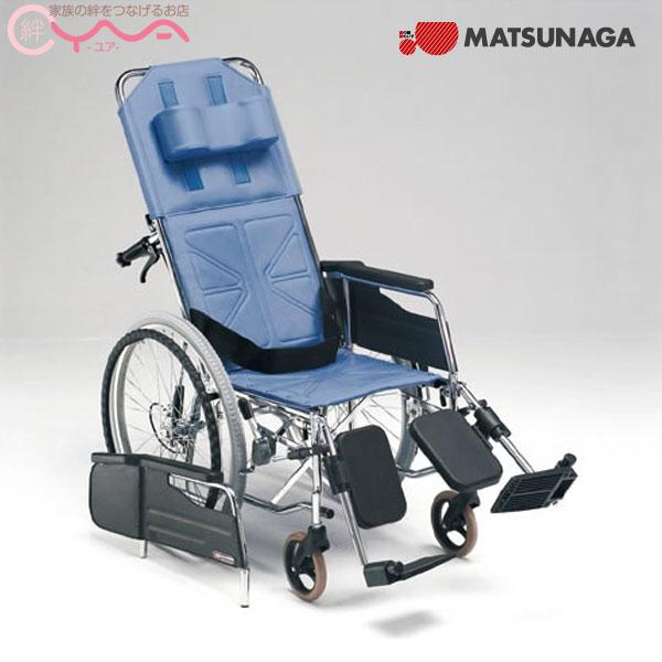 車椅子 車いす 車イス 松永製作所 CM-501 介護用品 送料無料