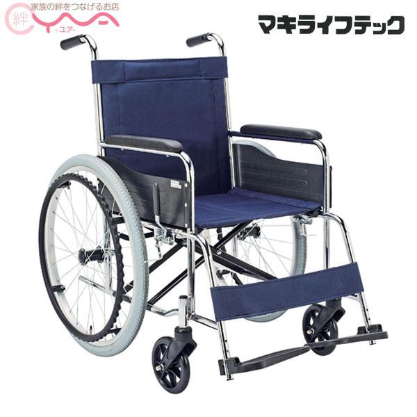 車椅子 車いす 車イス マキテック (マキライフテック) EX-10/EX-10B 介護用品 送料無料