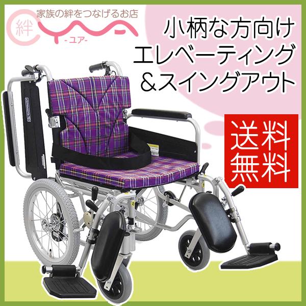 カワムラサイクル 介護用品 送料無料 車イス 車椅子 KA816-40(38・42)ELB 車いす
