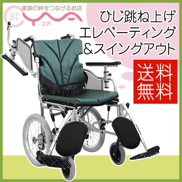 車椅子 車いす 車イス カワムラサイクル AYO16-40(36・38・42・45・48・50)EL 介護用品 送料無料