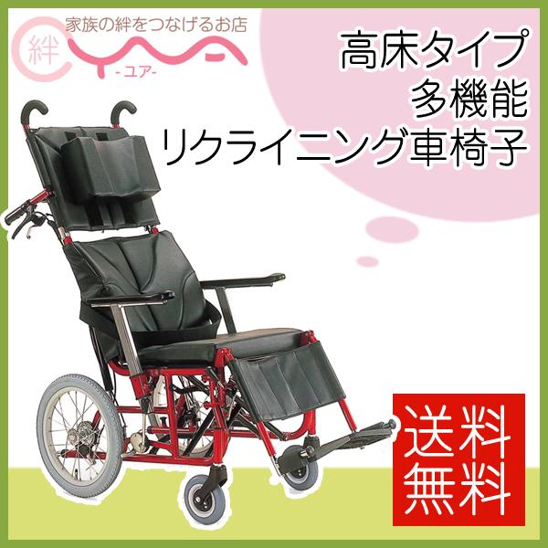 車椅子 車いす 車イス カワムラサイクル KPF16-40(42)ABF 介護用品 送料無料