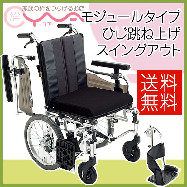 車椅子 車いす 車イス MiKi ミキ MM-Fit Hi 16 介護用品 送料無料