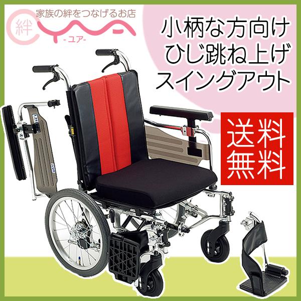 車椅子 車いす 車イス MiKi ミキ MM-Fit Lo 16 介護用品 送料無料