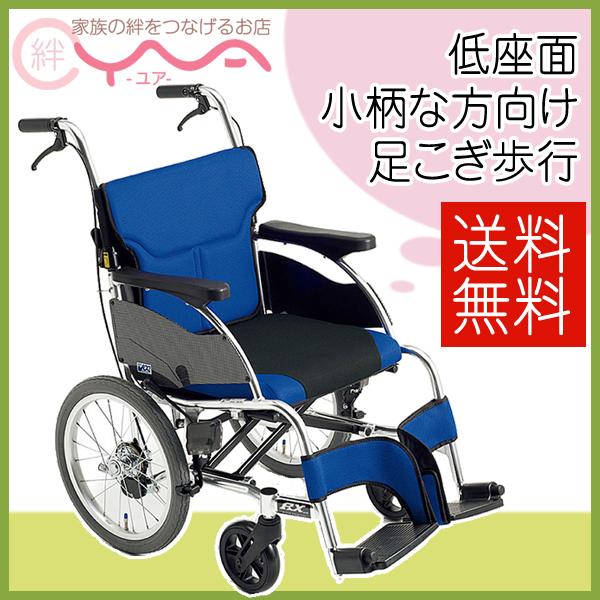 車椅子 車いす 車イス MiKi ミキ RXC-1 Lo 介護用品 送料無料