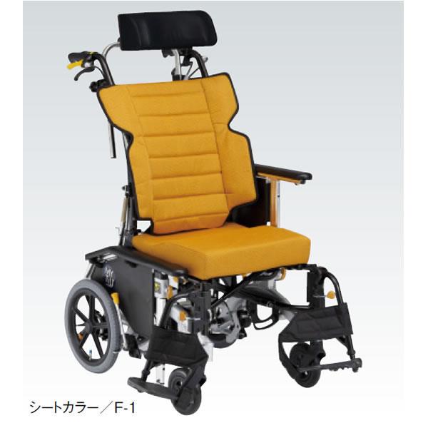 車椅子 車いす 車イス 松永製作所 MH-CR3D 介護用品 送料無料