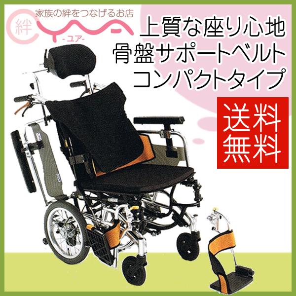 車椅子 車いす 車イス MiKi ミキ Skit(スキット) SKT_Plus ABS 介護用品 送料無料