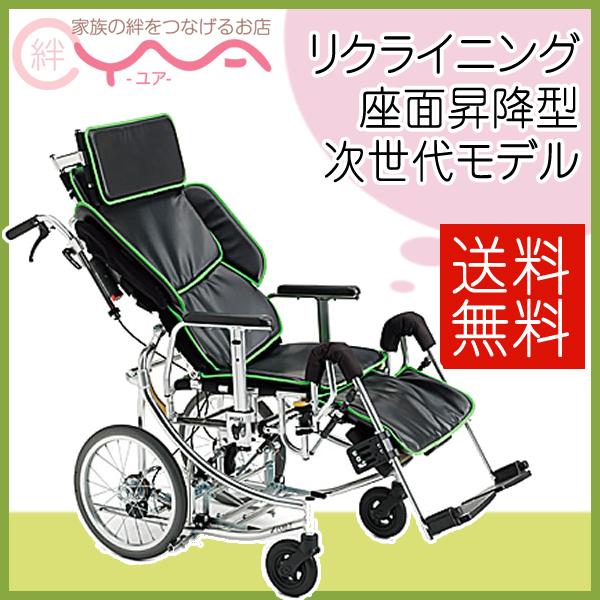 車椅子 車いす 車イス MiKi ミキ NEXTROLLER_sp2 介護用品 送料無料
