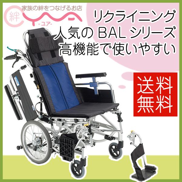 車椅子 車いす 車イス MiKi ミキ BAL-12 介護用品 送料無料