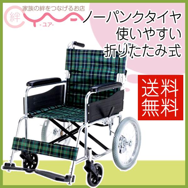 車椅子 軽量 折り畳み マキテック (マキライフテック) EW-30GN 車いす 車イス 介護用品 送料無料