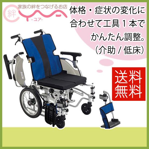 車椅子 車いす 車イス MiKi ミキ MEFシリーズ MEF-14 工具1本で調節可能なモジュールタイプ 介助 介護用品 送料無料