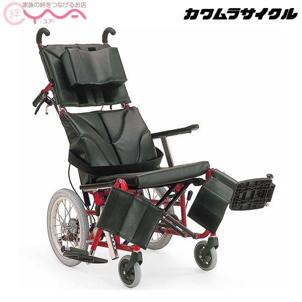 車椅子 車いす 車イス カワムラサイクル KPF16-40(42) 介護用品 送料無料