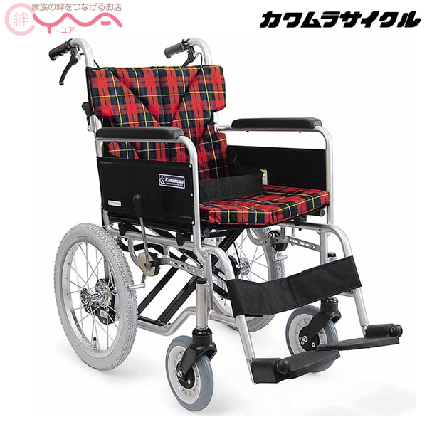 車椅子 車いす 車イス カワムラサイクル BM16-40(38・42)SB-M-ABF 介護用品 送料無料