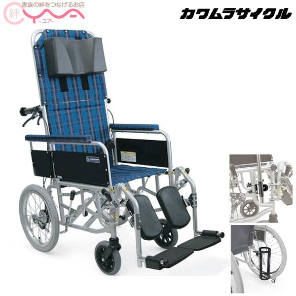 車椅子 車いす 車イス カワムラサイクル RR53-N-VS (バリューセット) 介護用品 送料無料